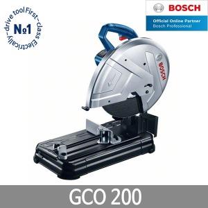 보쉬 GCO200 고속절단기 14인치 GCO2 후속모델 신제품