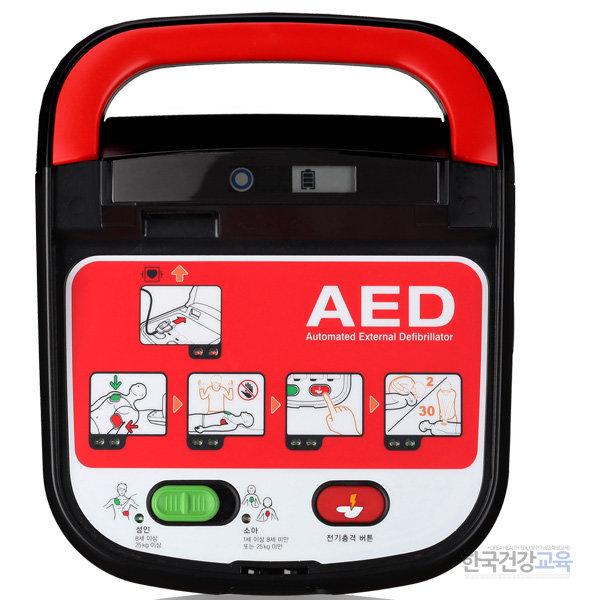 제세동기 심장충격기  AED 실제용 메디아나 (A115)