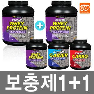 보충제1+1행사/익스트림/체중+근육/단백질/근육발달