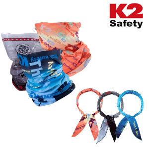 K2 멀티스카프 쿨워머 여름 버프 자외선차단 산업현장