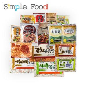 한국인은 밥심 엄지볶음밥 16종 맘껏 골라담기