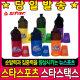 스타스포츠 / 스타스포츠 스타스택스 컵쌓기 NXX102 (색상랜덤)