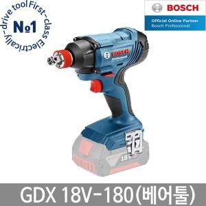 보쉬 GDX18V-180 충전임팩렌치 드라이버 겸용 본체만
