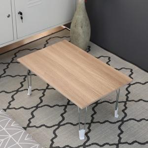 좌식 접이식 테이블 소형 메이플 / 미니 노트북 책상