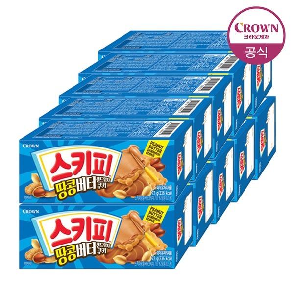 스키피 땅콩버터 샌드위치 쿠키 72g(4봉) 10박스