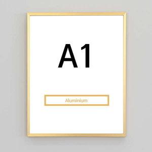 (현대Hmall) 아워프레임 알루미늄액자 A1 규격액자(7컬러) 인테리어 액자 바보사랑