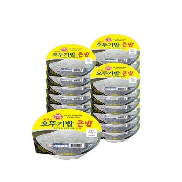 오뚜기밥 큰밥 300g X 18개 빠른배송