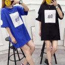 여성 ERIP 이립  반팔 티셔츠 예쁜디자인 시원한여름