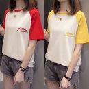 여성 KEMAO 콤비 반팔 티셔츠 예쁜디자인 시원한여름