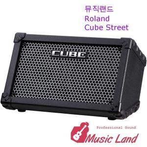뮤직랜드/CUBE Street /버스킹