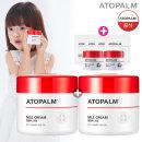 아토팜 크림 160mlx2개 (크2파4)