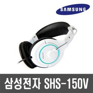 SHS-150V 스테레오 게이밍헤드셋 고감도마이크 어학용