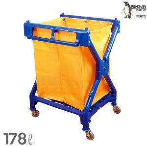 이동식 세탁물보관함/빨래 수거함 178L 병원 숙박업소