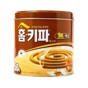 모기향 50개입 / 캔타입 무향 무색소 / 홈매트