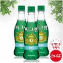씨그램 플레인 350ml PET 24입 공식인증판매처탄산음료