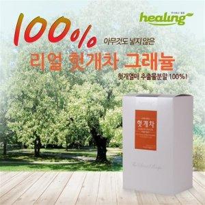 헛개차 헛개열매 나무 즙 숙취 헛개수 지구자 50스틱