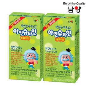 남양 아인슈타인 베이비 190mlx48팩/멸균우유/흰우유
