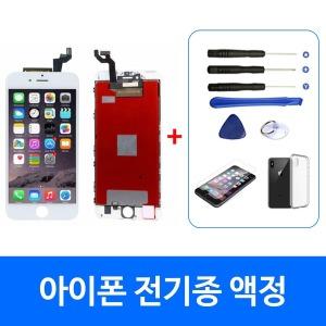 아이폰6플러스액정 자가수리
