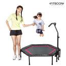 6각 트램폴린 (핑크) 점핑 다이어트 운동기구 방방이