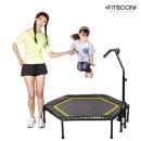 6각 트램폴린 (옐로우) 점핑 다이어트 운동기구 방방