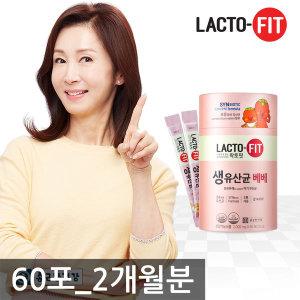 락토핏 생유산균베베 60포_2개월분 프로바이오틱스