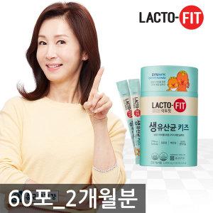 락토핏 생유산균 키즈 60포_2개월분 프로바이오틱스
