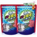 쉬슬러 천연 산소계 표백제 (2kg 2개)/베이킹소다