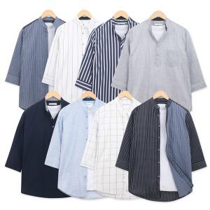 남성셔츠 7부셔츠 카라/차이나셔츠 봄여름 남방