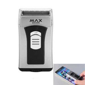MJM 휴대용 미니면도기 차량용 초소형 방수면도기