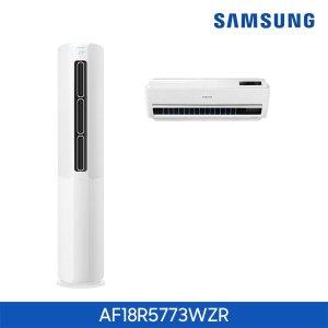 화이트 18+6  삼성 무풍슬림에어컨 홈멀티형  AF18R5773WZR  (사은품 : 삼성 무선청소기)