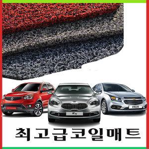 승용전차종 코일매트/자동차매트/스프링매트/발판