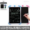 AURA 부기보드 10인치 전자노트 핑크색상 + 사은품