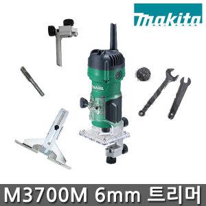 마끼다 M3700M 6mm 트리머 MT372G 후속
