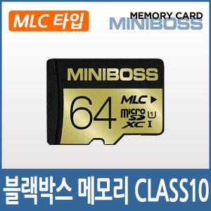 뷰게라 VG-800V / VG-850V 호환 64G MLC-SD메모리카드