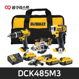 디월트 DCK485M3 18V (DCF885 DCD785N DCG412 DCS391)