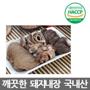 순대내장 2.5kg/돼지내장/막창/곱창/오소리감투/염통