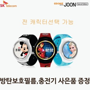 SK기기변경/ 키즈폰준3/ 스페셜에디션/ 완납개통