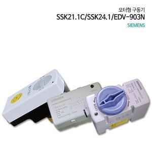 지멘스 구동기/SSK21.1C/SSK24.1