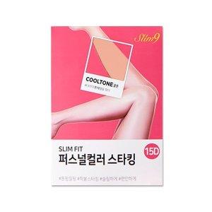 슬림나인 슬림 핏 퍼스널컬러 팬티스타킹 쿨톤15D