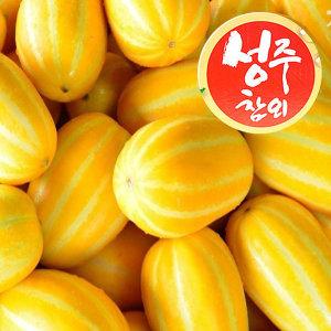 성주 꿀 참외 8kg이내(못난이참외크기랜덤)