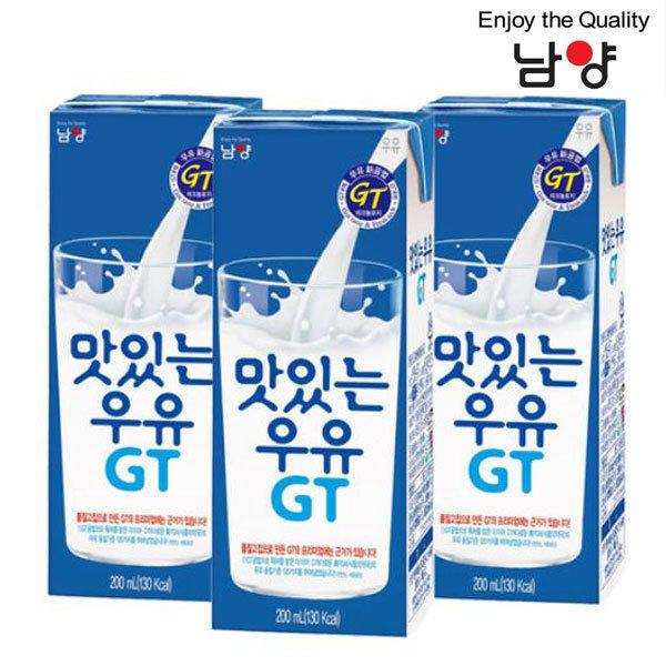 남양 맛있는우유gt 200mlx48팩/흰우유/멸균우유