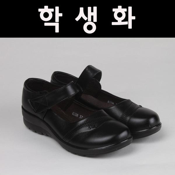 (옛날교복)옛날 여학생 단화(구두)