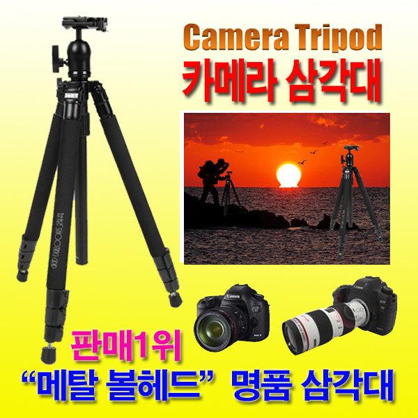판매1위 카메라삼각대 핸드폰소니케논니콘삼성 고급형