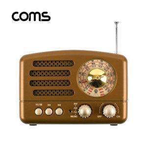 무선 AM FM 라디오 블루투스 스피커 브라운 충전식