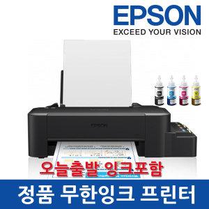 정품 L120  컬러 무한잉크프린터 무한잉크공급기 LS7