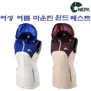 (현대백화점) 네파  (여성 여름 등산자켓) 마운틴 윈드 베스트_7C41401