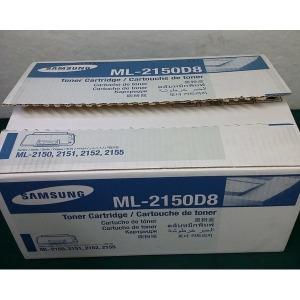 삼성 ML-2150D8 정품토너 (2165)