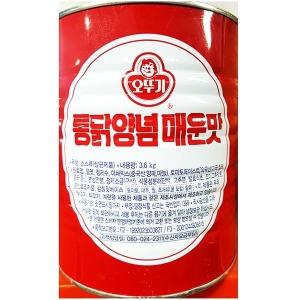 매운맛 양념치킨소스(오뚜기 3.6K)/스프/양념치킨양념