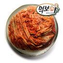 국산)전라도 포기김치 1kg 양념듬뿍 HAPPC 100%국산
