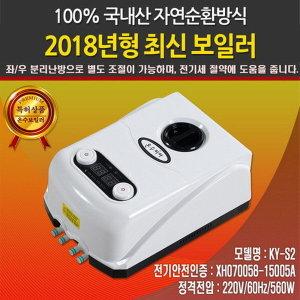 2019년형 온수매트 무동력 보일러 KY-S2 투난방 온수조절기